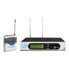 YAM WM500 Headset Wireless Microphone System